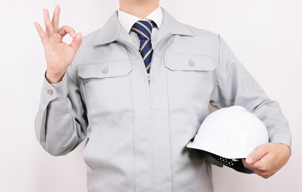 ガス配管にかかわる設備工事や配管工事を承っています【求人募集】